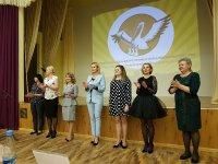 Муниципальный конкурс профессионального мастерства «Учитель года» в номинации «Воспитатель года»