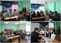 Педагогические технологии в изучении истории и русского искусства в системе православного мировоззрения