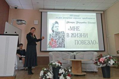 Заключительный этап Ленинградского областного конкурса «Библиотекарь года