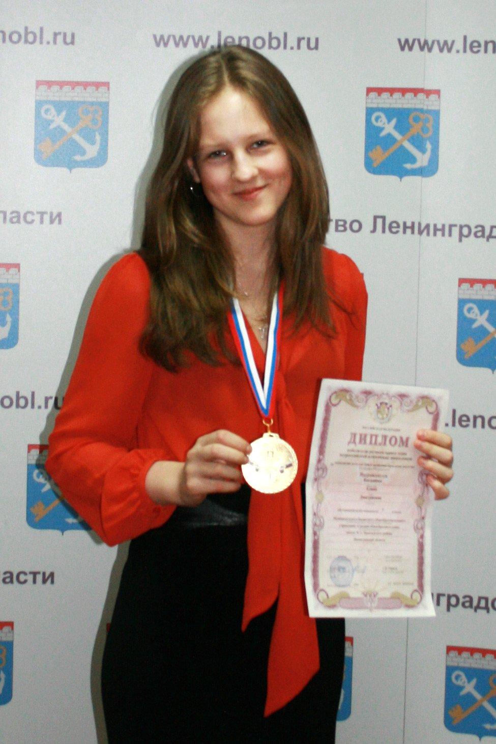 Богданова Алина