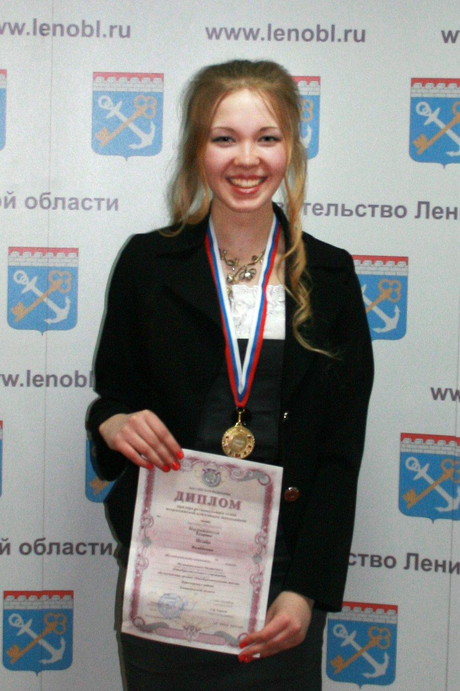 Егорова Полина