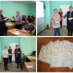 КПК ДОУ, защита проектов 13.12