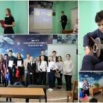 Муниципальный этап конкурса на знание географии, истории и культуры Республики Польша и Нижнесилезского воеводства