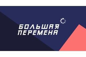Логотип БП